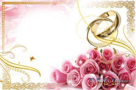 Фоторамка – Розовые розы