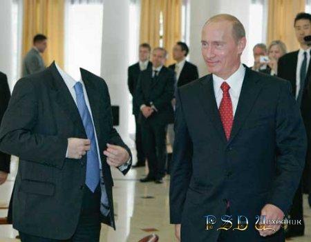 Фото коллаж Премьер-министр Путин