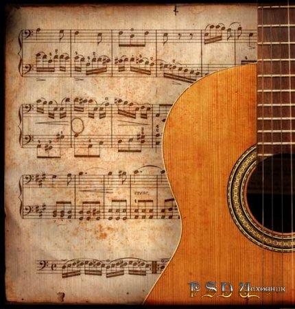 Старинная гитара - PSD исходник