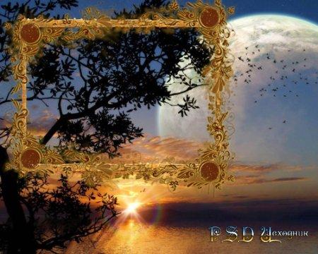 Фоторамка  Восход луны