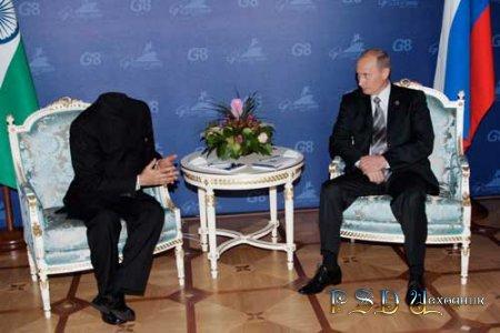 Фото коллаж Встреча с Премьером