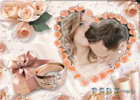 Фоторамка Свадебные кольца