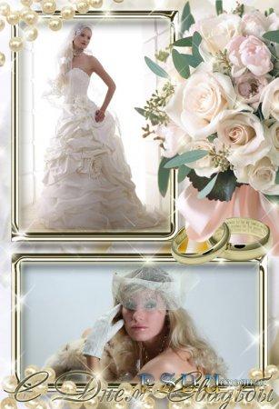 Фоторамка  Букет белых роз