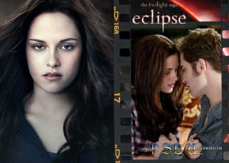 Фоторамка The Twilight Saga Eclipse