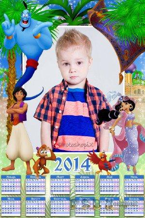 Найдено публикаций: 3736.  Детский календарь на 2014 год - Алладин и верные друзья.