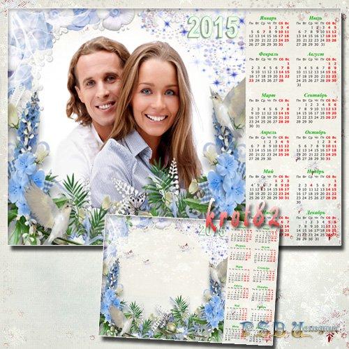 SkyClipArt.ru Версия для печати Календарь с рамкой для фото на 2015 год - Пускай приходит солнечное лето.