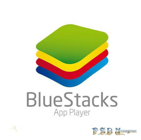 BlueStacks App Player 2.6 (2017)