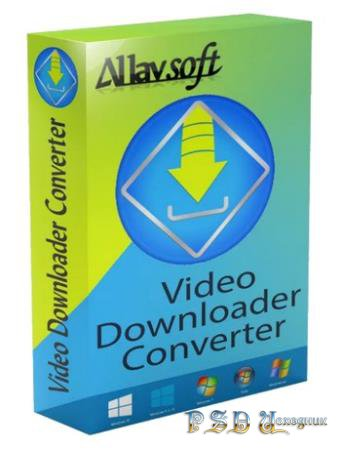 Allavsoft Video Downloader Converter 3.14.3.6318 (2017)