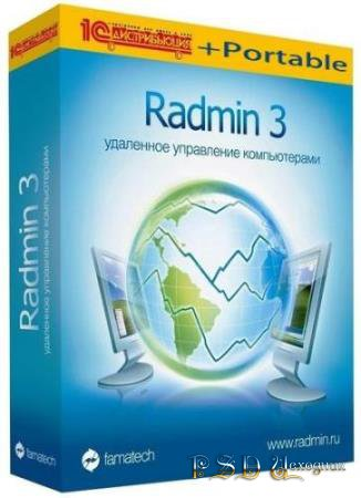 Radmin Server 3.5.1 (by Alker) + Radmin Viewer 3.5 + Radmin Deployment Package (2017)