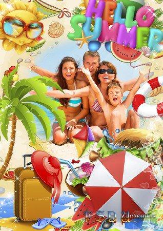 Летняя фоторамка для всей семьи - Море солнца и позитива