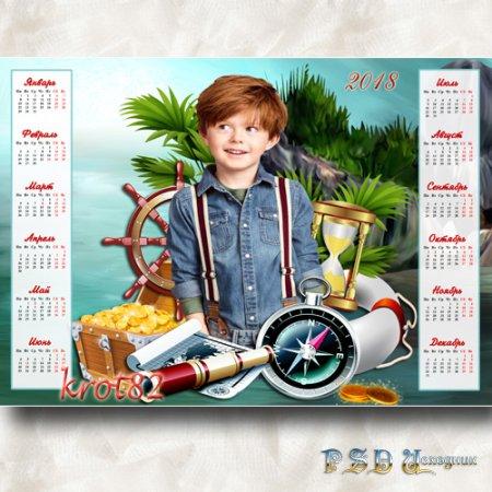 Детский календарь коллаж на 2018 год – Сундук сокровищ