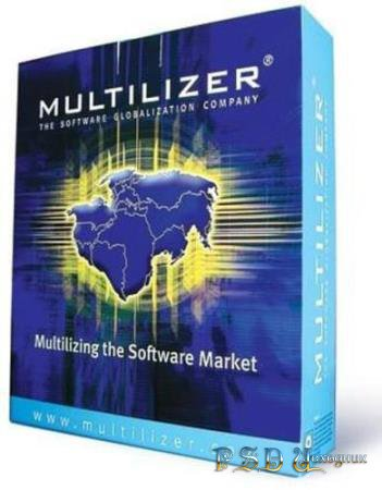 Multilizer 2011 Enterprise 7.8.6.1687 (2011)