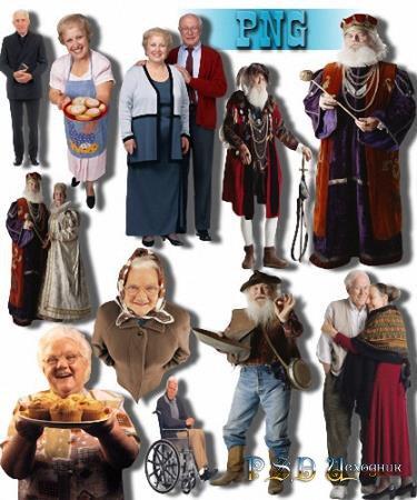 Клипарты png - Пожилые люди