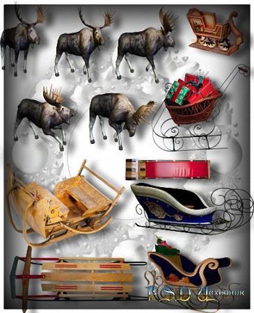 Фотошоп прозрачный - Сани и олени