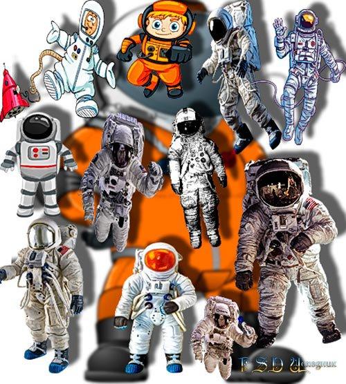 Клип-арты картинки - Космонавты