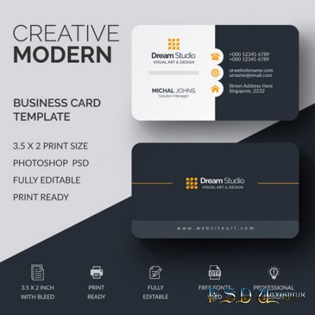 Visual Art - business card templates