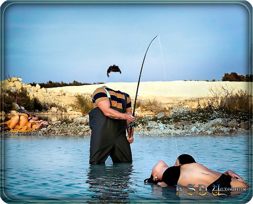 Фотошаблон psd - Необычная рыбалка
