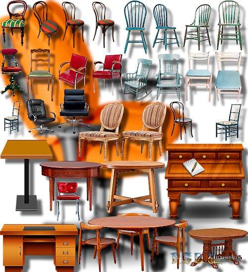 Новые клип-арты Png - Столы и стулья