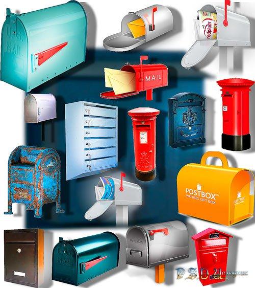Клипарты png - Почтовые ящики
