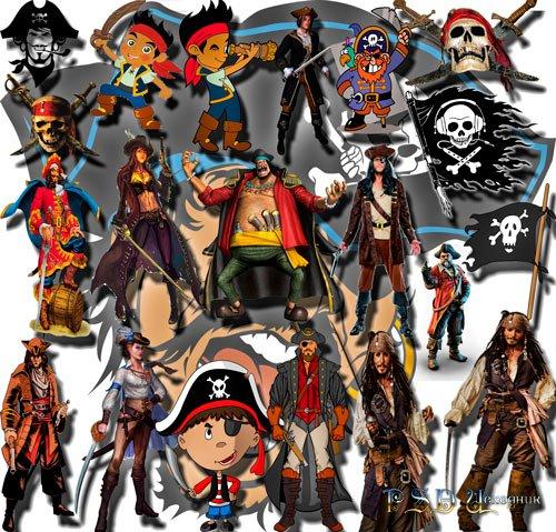 Растровые клипарты - Морские пираты