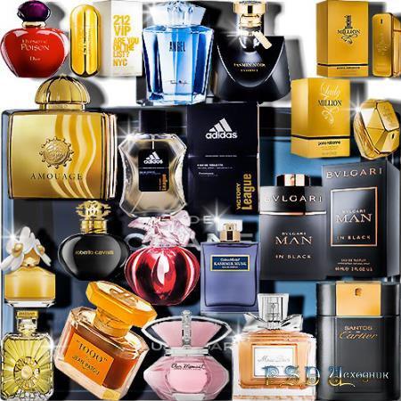 Клипарты для фотошопа - Дорогие парфюмы