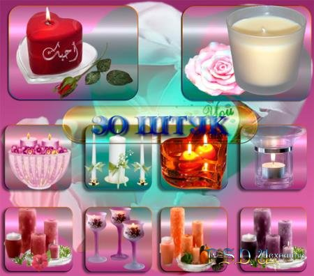 Клипарты для фотошопа - Праздничные свечи